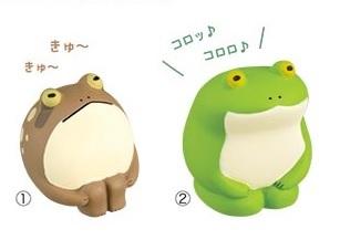 froggys マスコット おすわり(小)