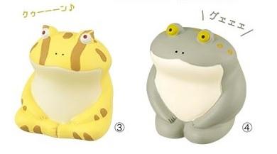 froggys マスコット おすわり(大)