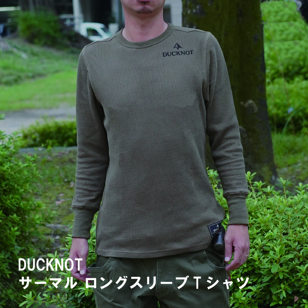 サーマルロングスリーブ Tシャツ