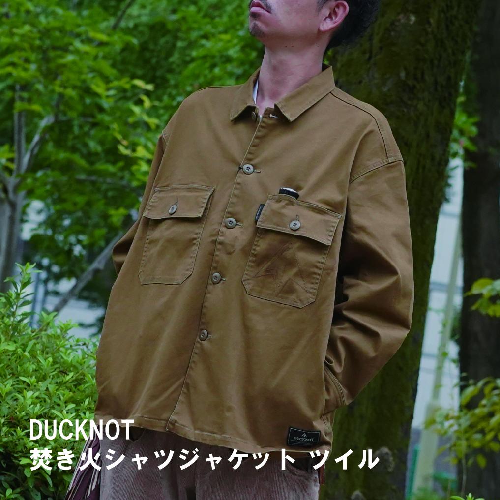 焚き火シャツジャケット ツイル