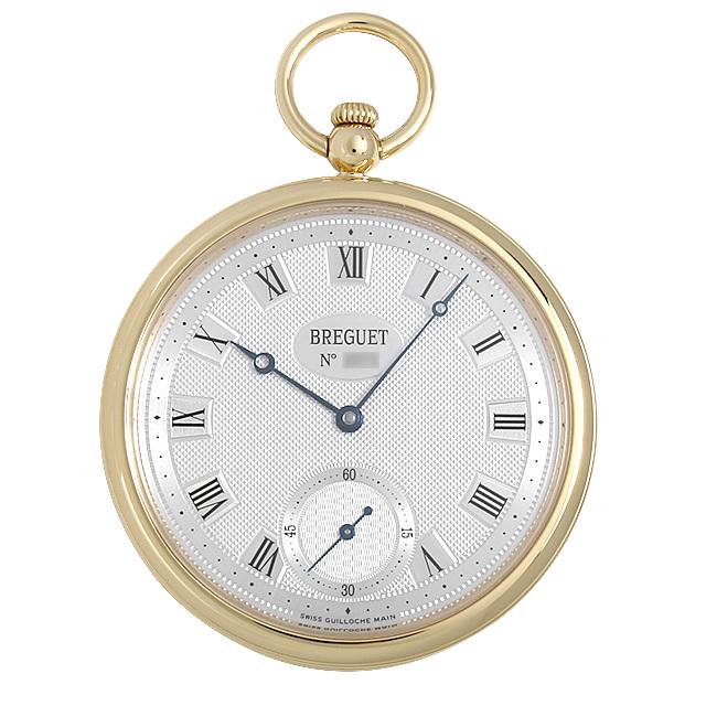 懐中時計 ポケットウォッチ 1950BR メイン画像