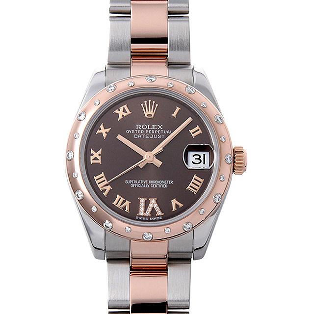 彼女へのクリスマスプレゼント 高級腕時計 ロレックス デイトジャスト VIダイヤ ベゼルダイヤ 178341 チョコレートブラウン