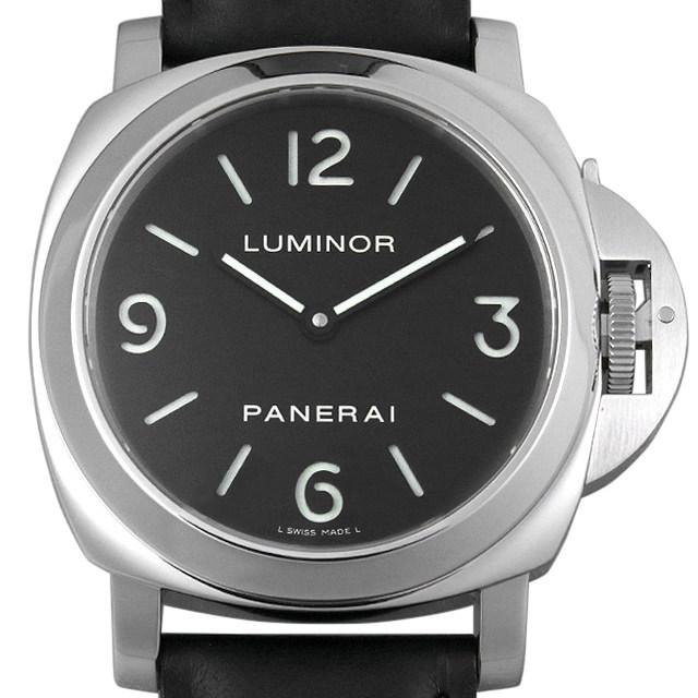 ルミノールベース PAM00112 メイン画像
