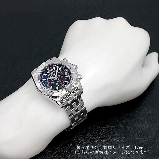 cheap for discount dca30 7f51c S014BB4PA(AB0141) BREITLING(ブライトリング) クロノマット41 ...