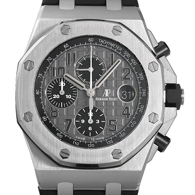 彼氏へのクリスマスプレゼント 高級腕時計 オーデマピゲ ロイヤルオーク オフショア クロノグラフ 26470ST.OO.A104CR.01