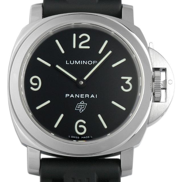 ルミノールベース ロゴ PAM00000 メイン画像