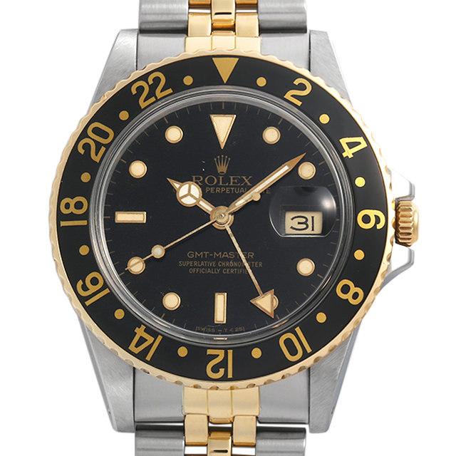 ロレックス GMTマスター 16753 ブラック 95番 中古 メンズ