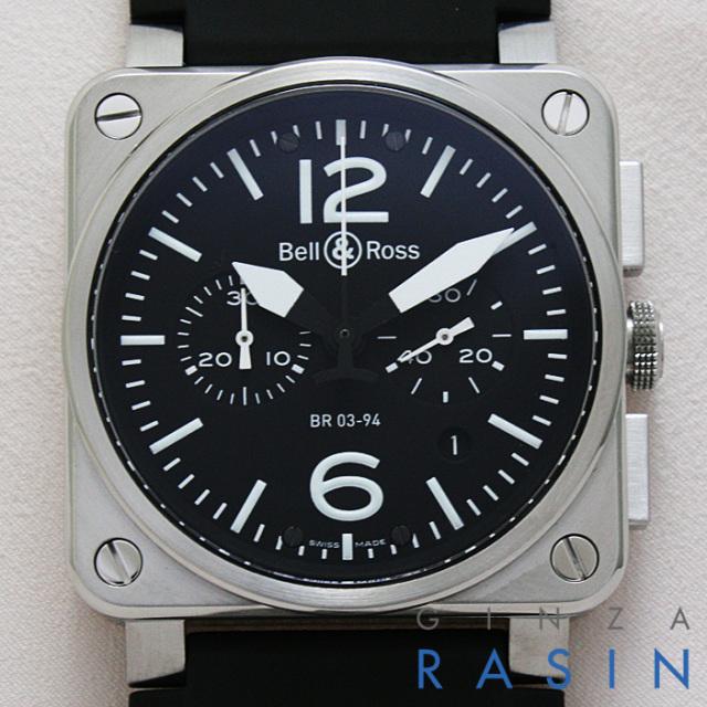 BR03-94 クロノグラフ BR03-94B-R メイン画像