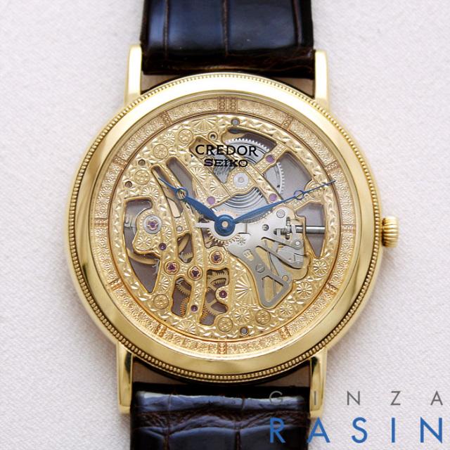 セイコー(SEIKO) クレドール シグノ GBBD986 時計銀座羅針RASIN