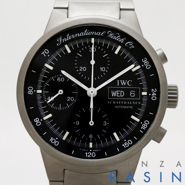 IWC GSTクロノグラフ 3707-003(3707-03) チタン 時計銀座羅針RASIN
