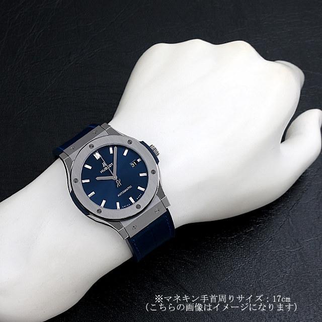 new concept b7762 9214f ウブロ クラシックフュージョン チタニウム ブルー 511.NX.7170.LR 新品 メンズ