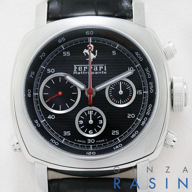 パネライ(PANERAI) フェラーリ グランツーリスモ ラトラパンテ OOR番 44mm FER00005