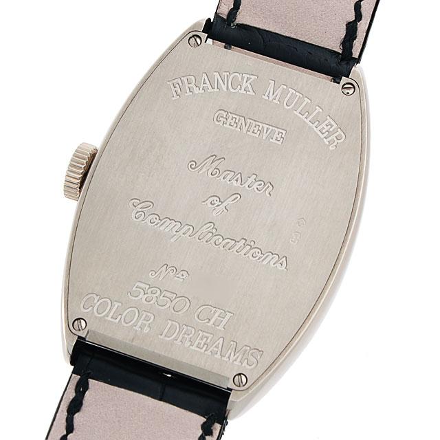 フランクミュラー トノーカーベックス カラードリームス 5850CH COLOR DREAMS OG サブ画像2