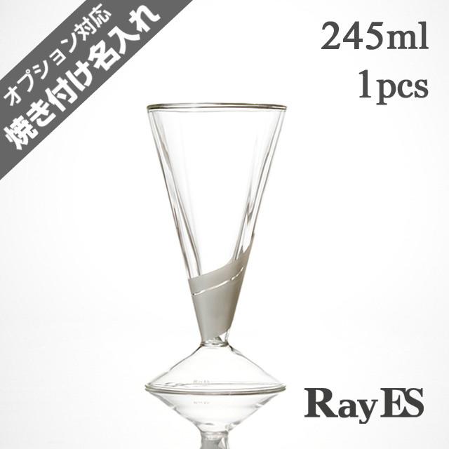 シルバー ビール シャンパン 斜光 SHAKO  rayes レイエス スクエア ダブルウォールグラス