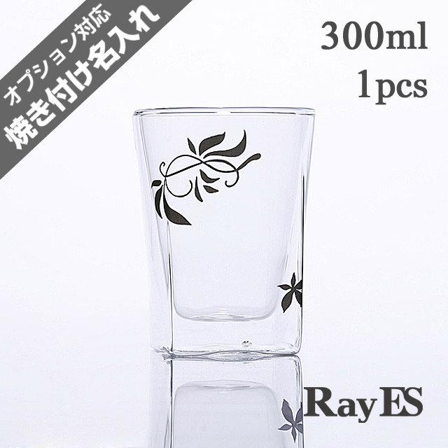 ブラック 002 リーフ デザイン カラー rayes レイエス スクエア ダブルウォールグラス