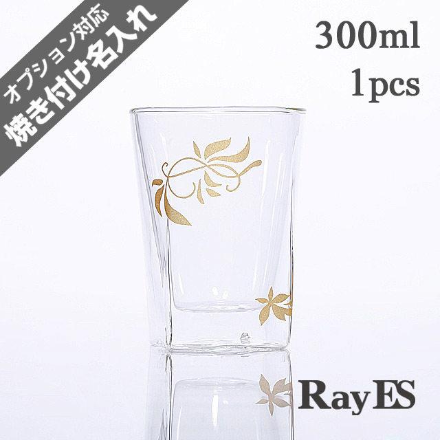 ゴールド 002 リーフ デザイン カラー rayes レイエス スクエア ダブルウォールグラス