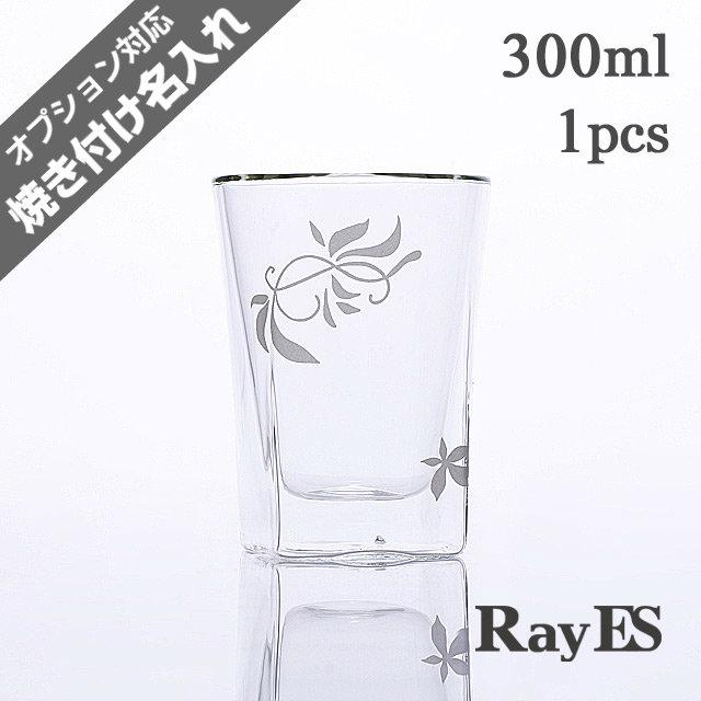 シルバー 002 リーフ デザイン カラー rayes レイエス スクエア ダブルウォールグラス