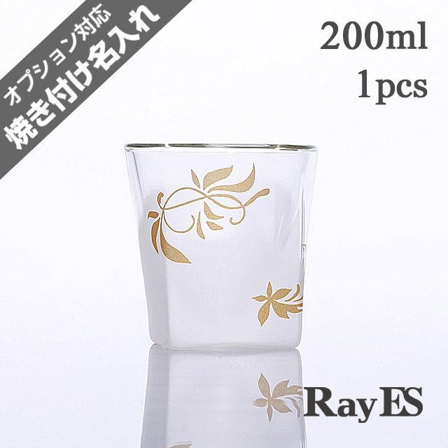 フロスト ゴールド 004 リーフ デザイン カラー rayes レイエス スクエア ダブルウォールグラス