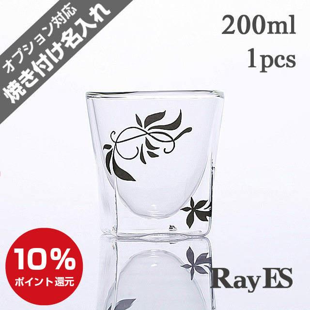 ブラック 004 リーフ デザイン カラー rayes レイエス スクエア ダブルウォールグラス