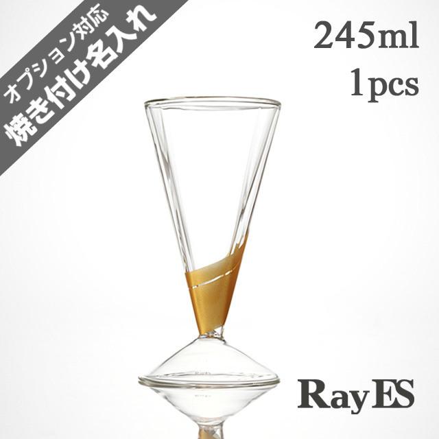 ゴールド ビール シャンパン 斜光 SHAKO  rayes レイエス スクエア ダブルウォールグラス