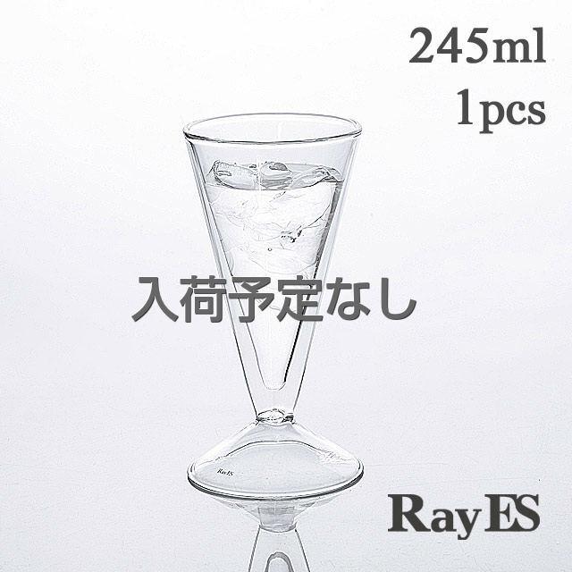 ビール ビアグラス シャンパン 245ml rayes レイエス ダブルウォールグラス