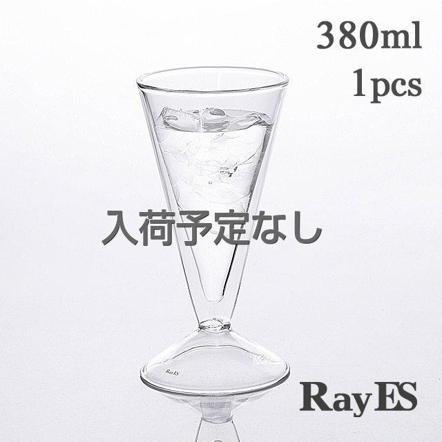 ビール ビアグラス シャンパン 380ml rayes レイエス ダブルウォールグラス