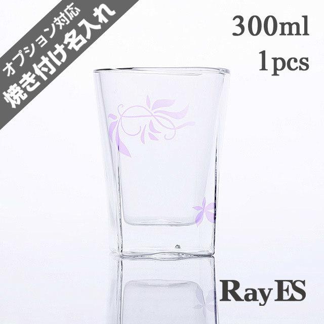ピンク 002 リーフ デザイン カラー rayes レイエス スクエア ダブルウォールグラス