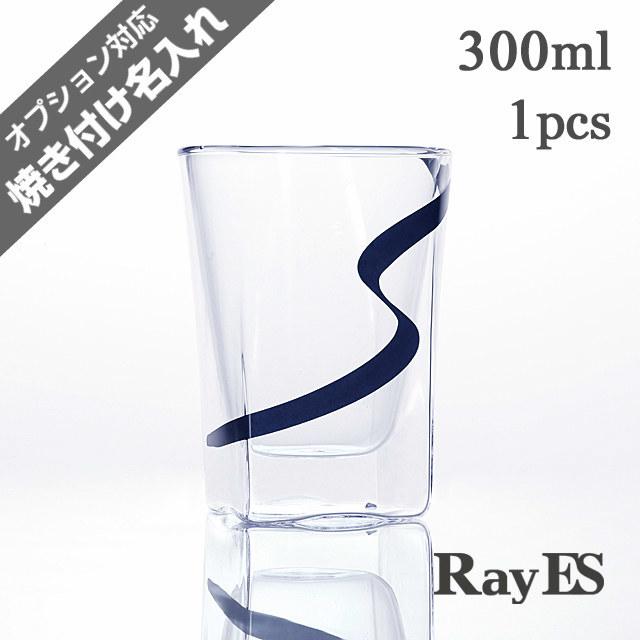 ナガレ デザイン rayes レイエス スクエア ダブルウォールグラス