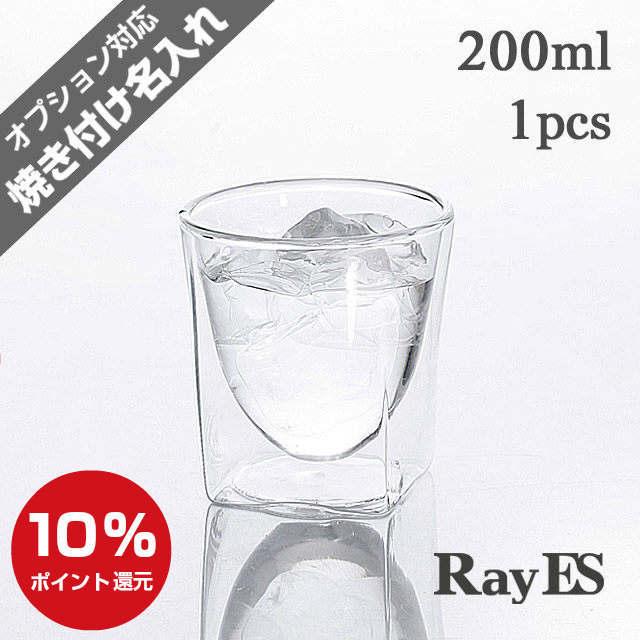 焼酎 ウィスキー ロック ウーロン茶 200ml rayes レイエス ダブルウォールグラス