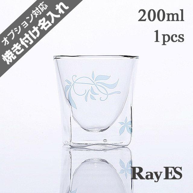 ブルー 004 リーフ デザイン カラー rayes レイエス スクエア ダブルウォールグラス