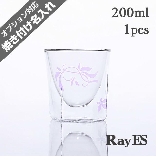 ピンク 004 リーフ デザイン カラー rayes レイエス スクエア ダブルウォールグラス