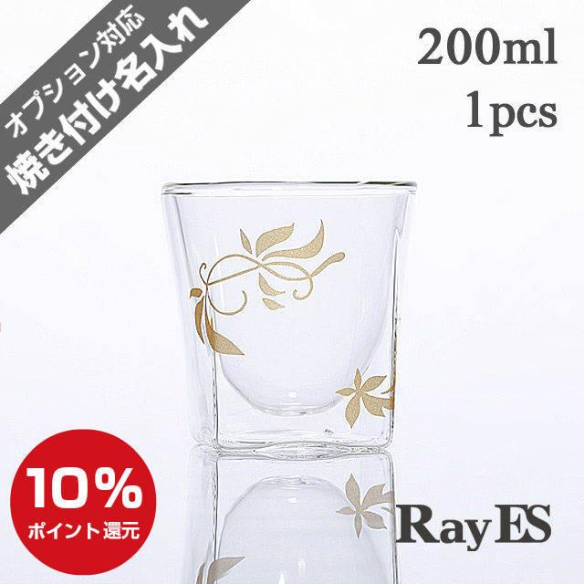 ゴールド 004 リーフ デザイン カラー rayes レイエス スクエア ダブルウォールグラス