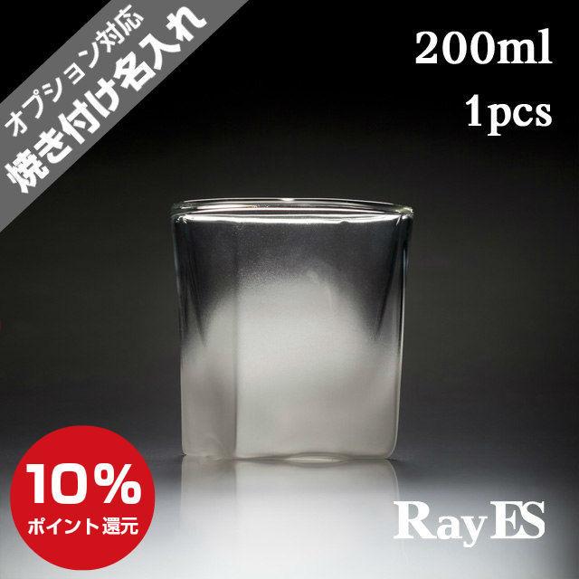 フロスト 曇り 焼酎 ウィスキー ロック ウーロン茶 200ml rayes レイエス ダブルウォールグラス