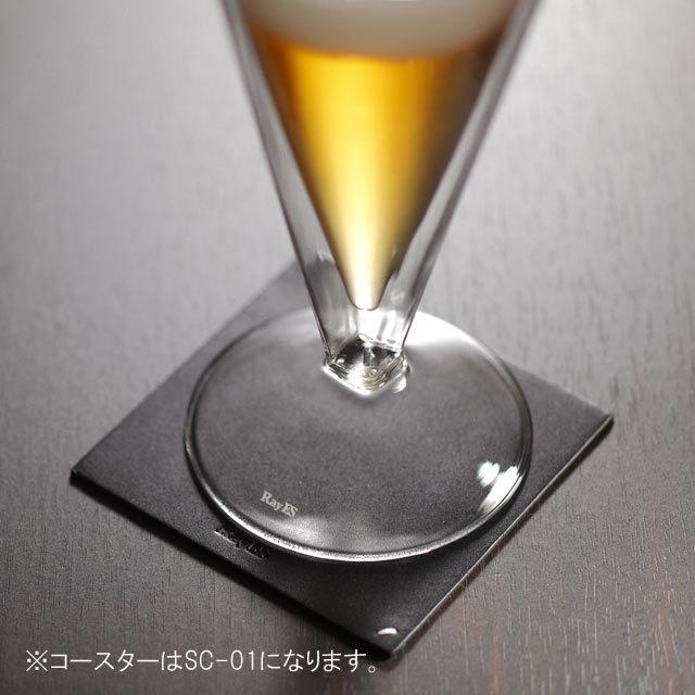 ビール ビアグラス コースター 結露 rayes レイエスダブルウォールグラス