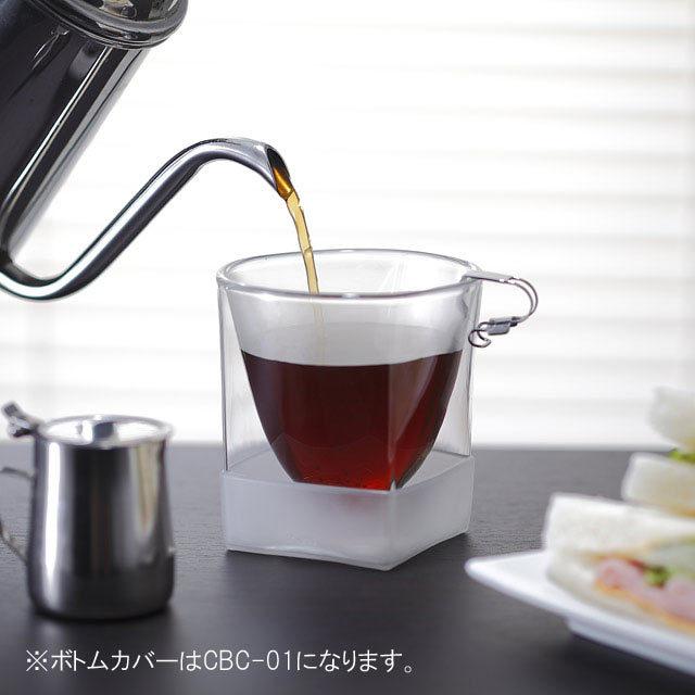 珈琲 コーヒー ブラック バリスタ ボトムカバー rayes レイエスダブルウォールグラス