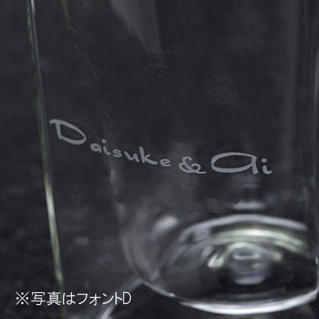 ダブルウォールグラスRayESレイエスのギフト グラス セット 名入れ