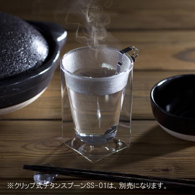 焼酎 日本酒 お湯割り 水割り レイエスダブルウォールグラス