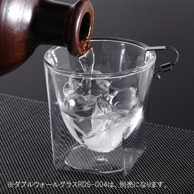 ダブルウォールグラスRayESレイエスのクリップ式チタンスプーン 焼酎 水割