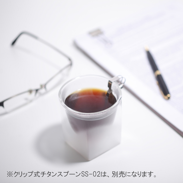 フロストシリーズ 雲 コーヒー 珈琲 レイエス ダブルウォールグラス
