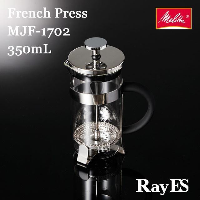 フレンチプレス ボダム メリタ 珈琲 コーヒー melitta coffee rayes レイエス スクエア ダブルウォールグラス