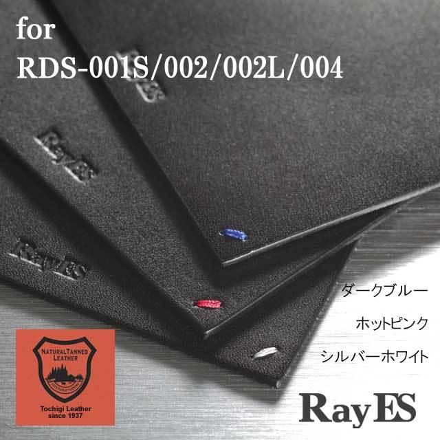 栃木レザー 天然本革 コースター rayes レイエスダブルウォールグラス