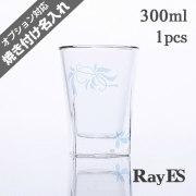ブルー 002 リーフ デザイン カラー rayes レイエス スクエア ダブルウォールグラス