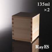 枡 ます 重箱 ジュウバコ 小物入れ rayes レイエス ダブルウォールグラス