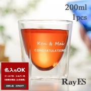 【送料無料&35%OFF】RayES/レイエス ダブルウォールグラス RDS-004 200ml [焼き付け名入れオプション対応商品]