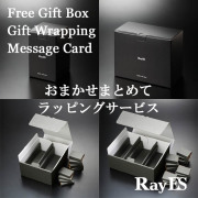 [カスタムギフト] おまかせまとめてラッピングサービス 1箱 グラス別途 RayES/レイエス ダブルウォールグラス CG-om