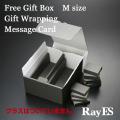 カスタムギフト フリーボックス ラッピング メッセージカード Mサイズ レイエスダブルウォールグラス