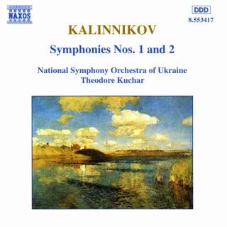 カリンニコフ/交響曲第1番、第2番