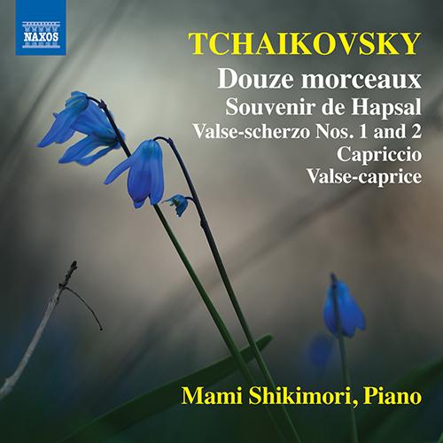 チャイコフスキー/ピアノ作品集