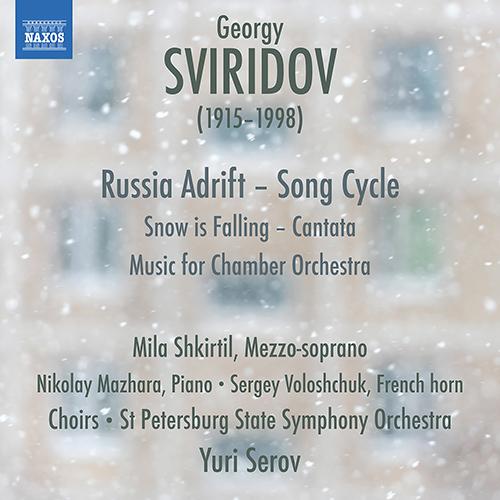 スヴィリードフ/ともづなを解かれたロシア、雪が降る、室内オーケストラのための音楽