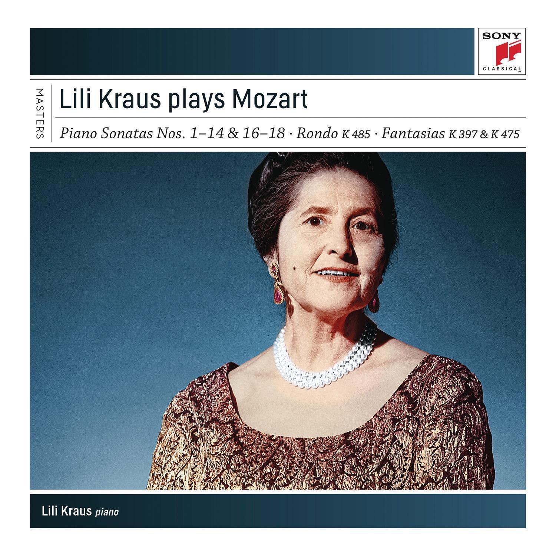 モーツァルト/ピアノ・ソナタ全集(4CD)